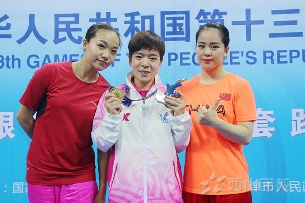 全运会武术套路比赛落幕 西山学校校友郑少谊获两项第一