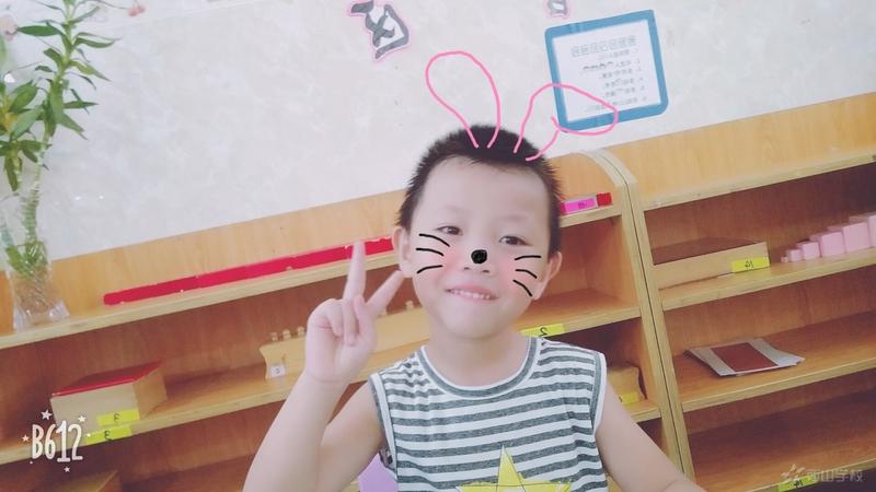 留下你的微笑——福清西山学校幼儿园康康一班