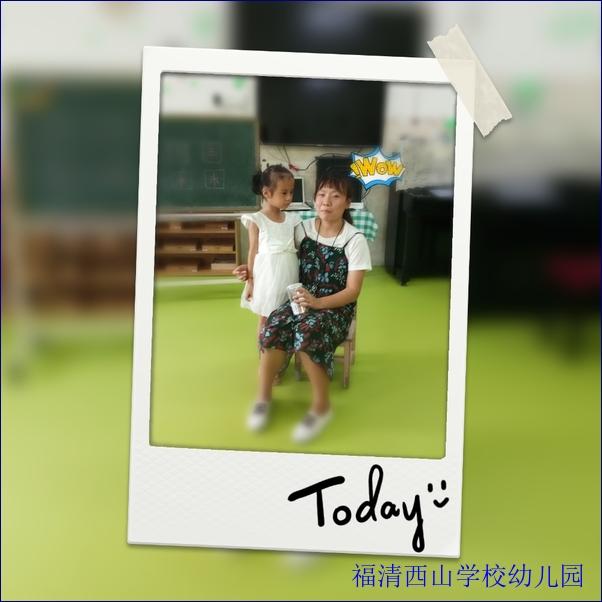 我心中的爸爸---福清西山学校幼儿园蒙芽二班