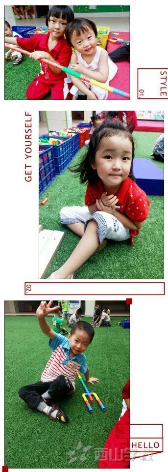 建构出你的王国吧—福清西山学校幼儿园康康二班