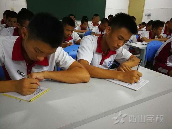 福清西山职业技术学校2017-2018学年第一学期第二次班干部会议