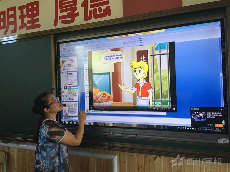 触屏智能多媒体 让我校数字化教学迎来2.0时代