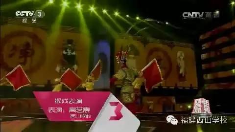 重磅!福建线上百家乐受邀参加中央电视台《开门大吉》节目录制!