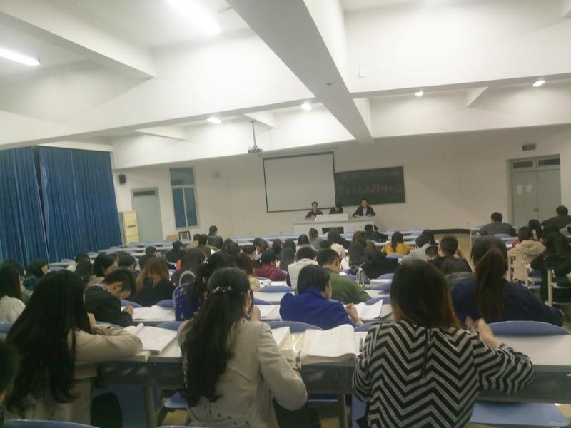 福建西山学校召开传达学习党的十九大精神大会