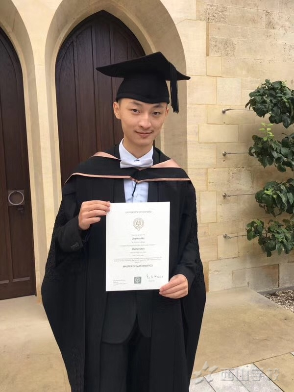 天才少年16岁考取牛津大学,19岁牛津大学硕士毕业……他是西山校友