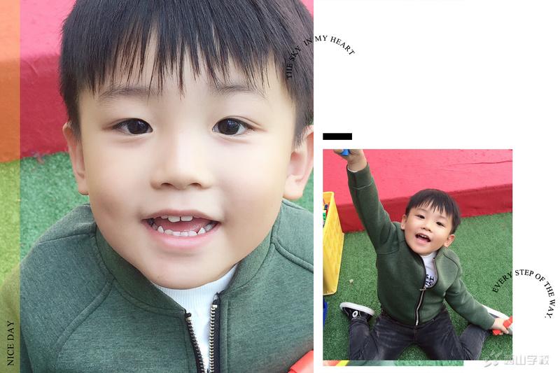 学会感恩  与爱同行——福清西山学校幼儿园