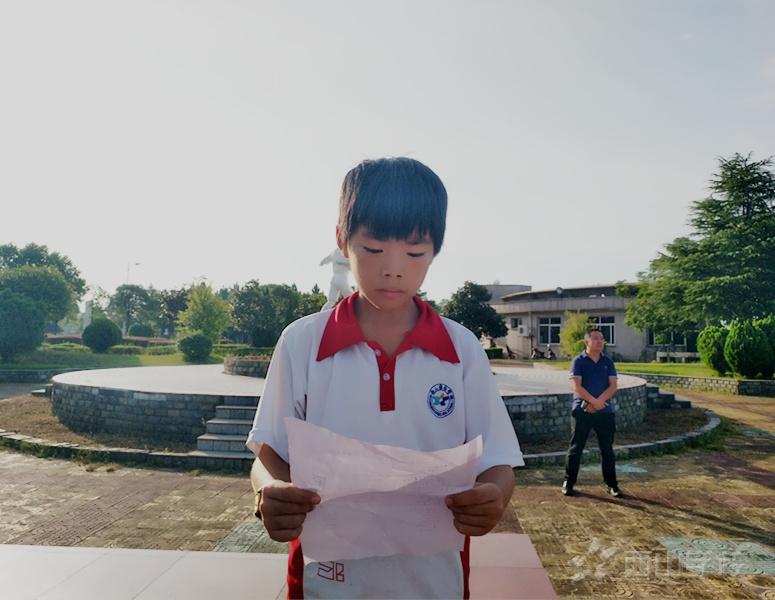 【视频】江西省西山学校小学部第五周国旗下讲话--六(2)班陈羽辉