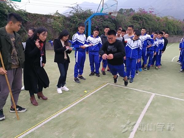 福清西山职业技术学校举行2017-2018学年学生健康体质检测