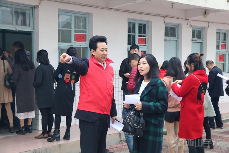 福建西山学校工会组织全体教职员工进行全面健康体检