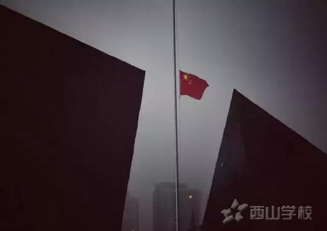12·13,南京!南京!