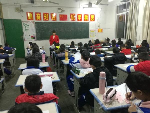 福建西山学校小学部开展英语基础知识检测活动