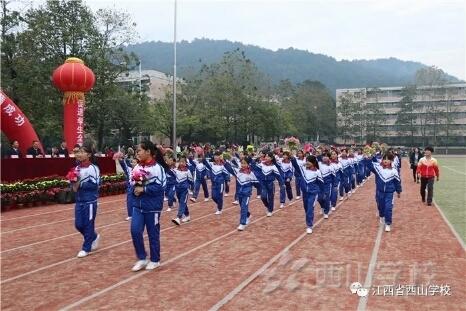 【视频】江西省西山学校第十四届中小学生运动会开幕式新闻简讯