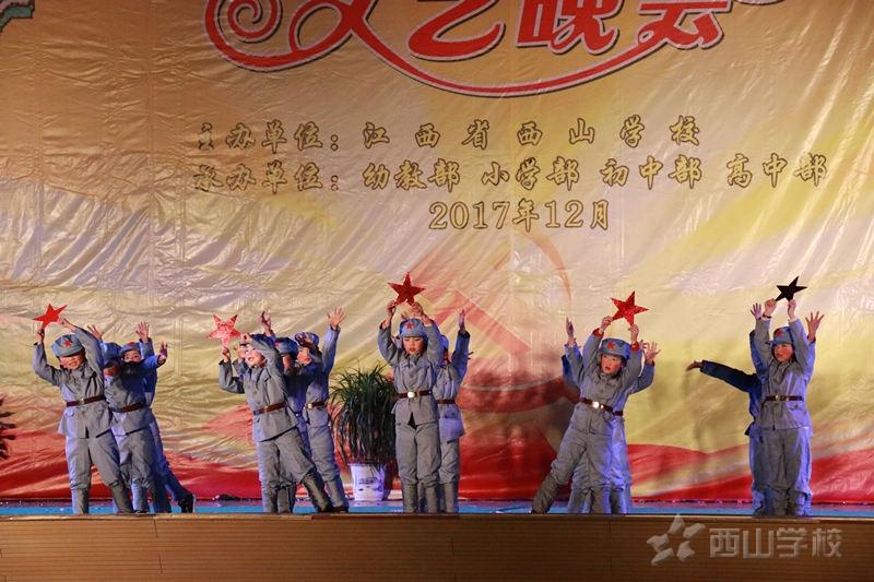 """【视频】少儿舞蹈《星星闪烁》--""""回响十九大 共筑西山梦""""大型文艺晚会节目"""