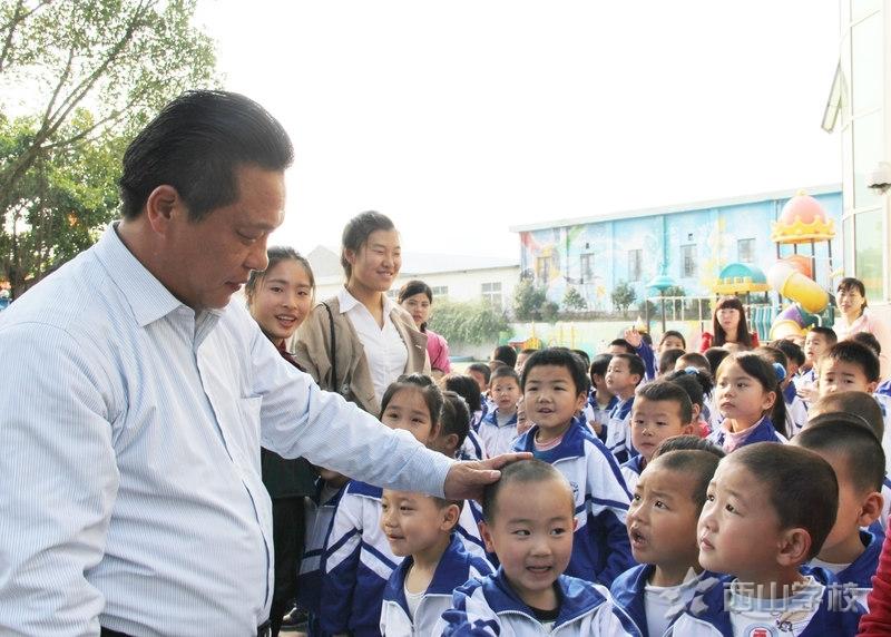 """一切为了孩子的发展——为福建西山学校第十一届""""关爱每一个学生""""演讲决赛作序"""