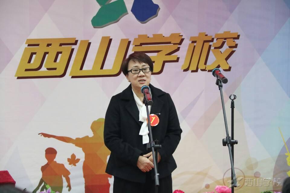 """福建西山学校第十一届""""关爱每一个学生""""演讲决赛隆重开幕"""