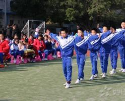 福建西山学校小学部举行2017——2018学年上学期期末武术考试