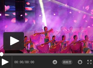 """【视频】福建线上百家乐2018年庆""""元旦""""大型文艺晚会——民族舞《风酥雨忆》"""