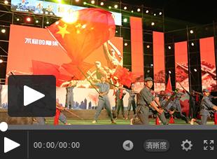 """【视频】福建西山学校2018年庆""""元旦""""大型文艺晚会——武术舞蹈 《红色记忆·战魂》"""