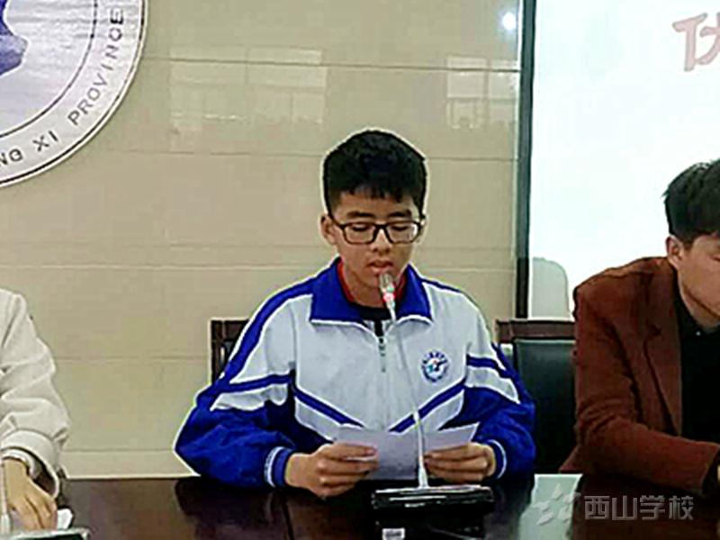 六年磨一剑 明朝见分晓--江西省西山学校小学部举行迎接进贤县抽考誓师动员大会