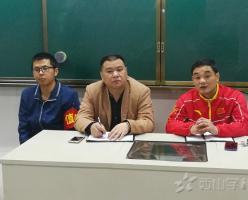 福清西山职业技术学校组织召开新生座谈会