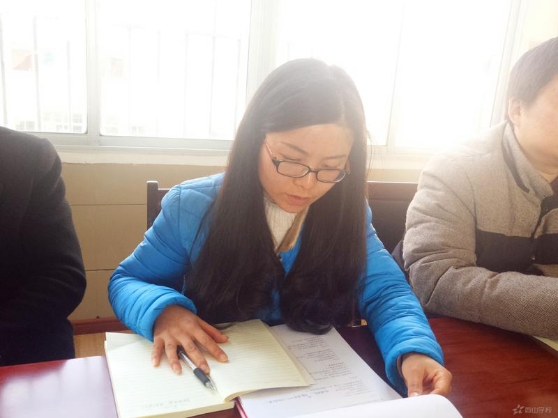 江西省西山学校小学部召开本学期第一次教学干部会议