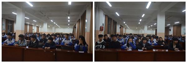 江西省西山学校高中部组织召开团员支部大会