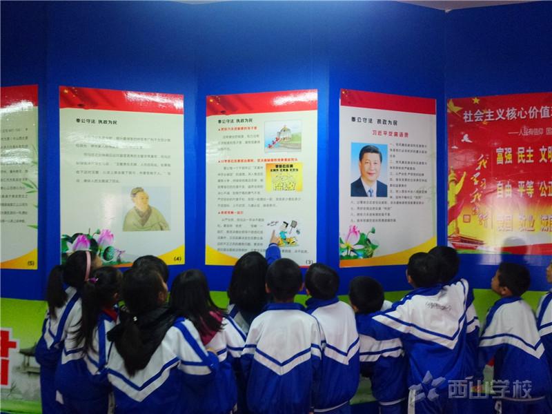 法在我心中--江西省西山学校小学部组织参观法制展厅活动
