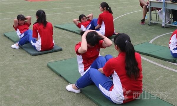 西山学校初中部初三年段强化体育训练迎接体育中考