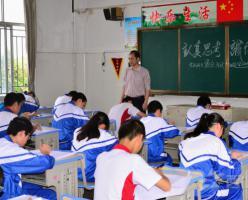 西山学校初中部认真组织第一次月考