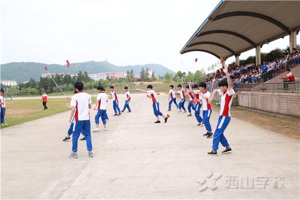 江西省西山学校高中部开展体育教学阶段性考核