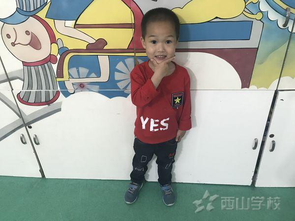 幼儿健康教育小常识——福清西山学校幼儿园