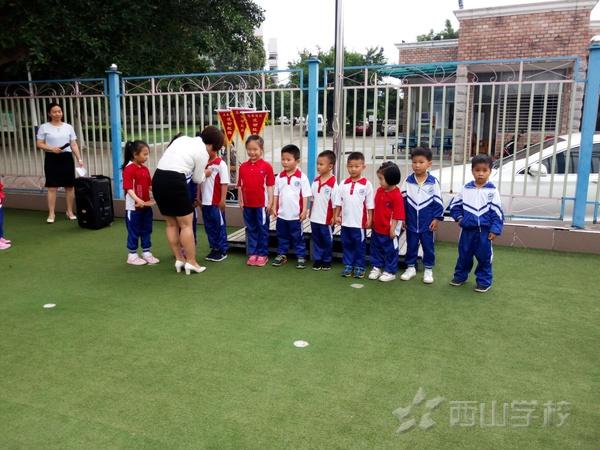 晨曦轻柔,时光正好——福清西山学校幼儿园第十周升旗仪式