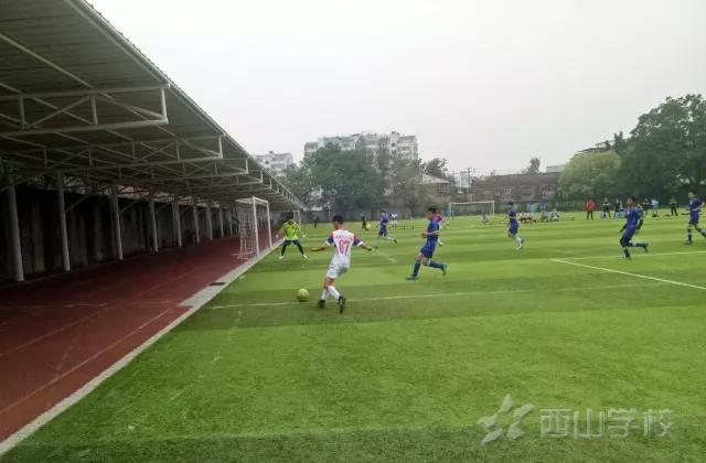 西山学校初中足球队以2:1胜铜盘中学 7:0胜闽侯实验中学