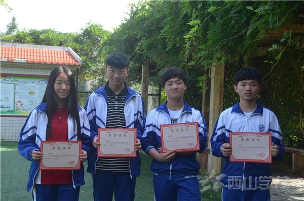 喜报!江西省西山学校高中部在南昌市数学竞赛中采金摘银