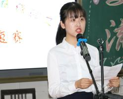 福建西山学校小学部举行第十一届班主任经验交流演讲复赛