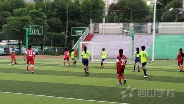 福州校园足球冠军杯比赛(小学组) 西山小学女队4:1战胜融侨小学 成功晋级决赛