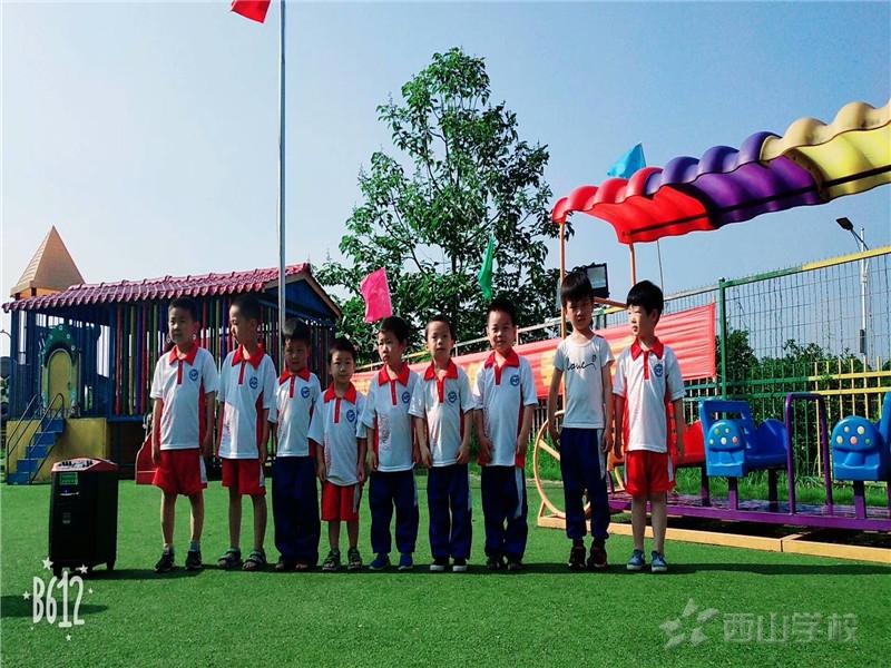 【夏季疾病预防须知】——江西省西山学校幼儿园十二周国旗下讲话