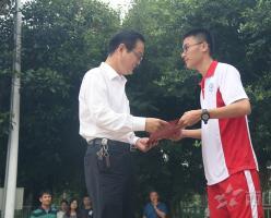 热烈祝贺林英健同学在中学地理奥林匹克竞赛选拔赛中获铜牌