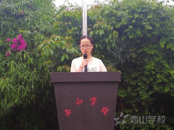 福清西山职业技术学校职业技术学校第十一周晨会——培养环保意识