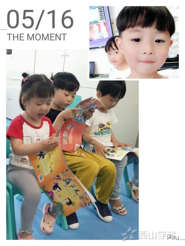 夏季如何保持环境卫生——福清西山学校幼儿园