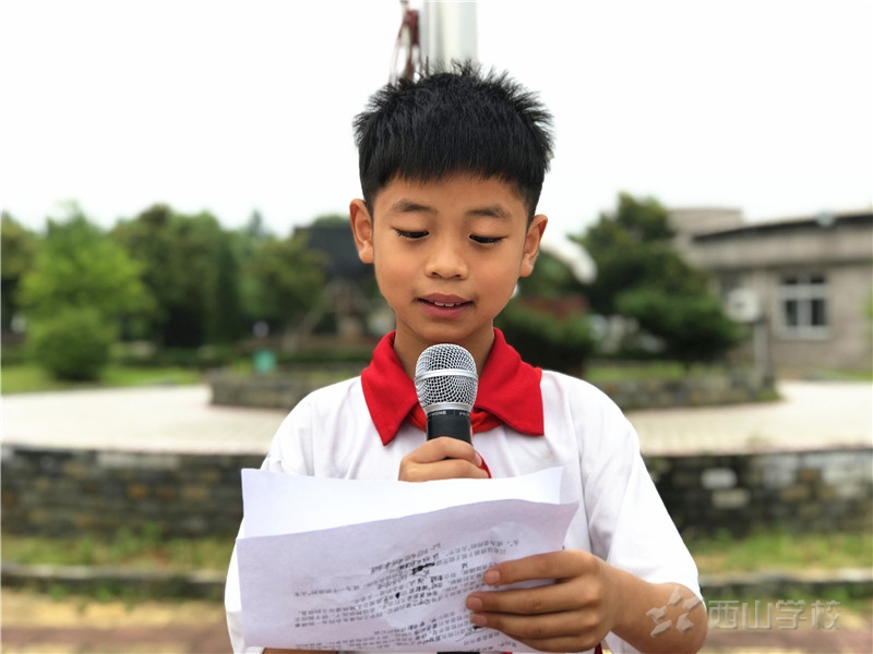 以身作则,共同努力--明發国际线路检测小学部举行第十四周升旗仪式