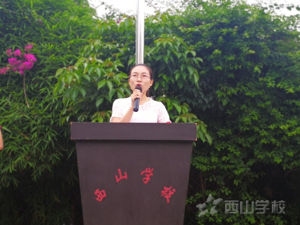 福清西山职业技术学校举行2017-2018学年第二学期第十三周晨会——心理健康教育
