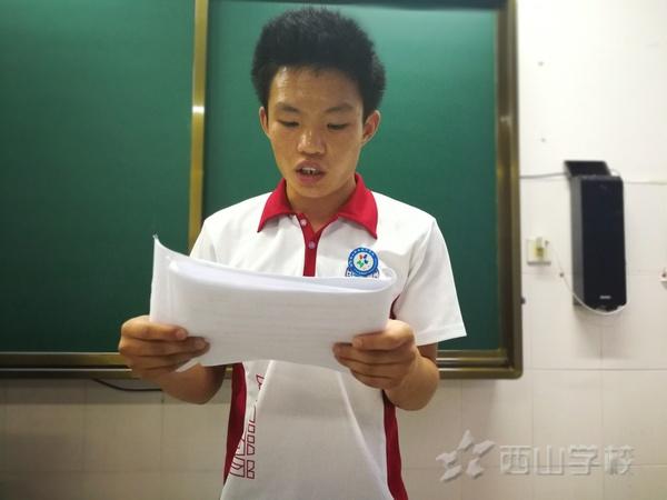 """福清西山职业技术学校举行""""平安稳定""""为主题的班干部会议"""