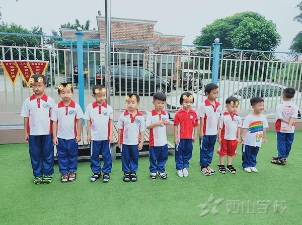 国旗飘飘 伴我成长——福清西山学校幼儿园第十三周升旗仪式