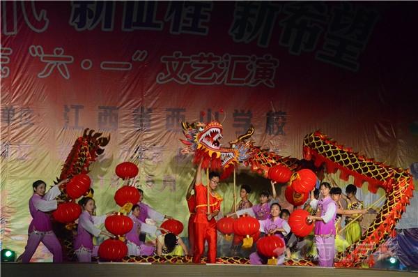 江西省西山学校高中部庆六一文艺演出——舞龙《喜看花灯》