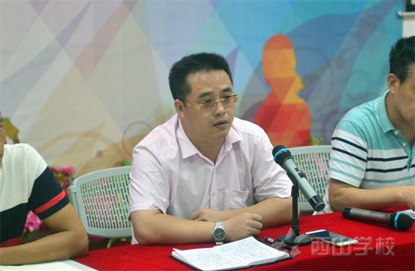 西山学校初中部召开师德师风建设专题工作会议