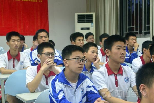 福清西山初中部举行初三年段专题宣讲会