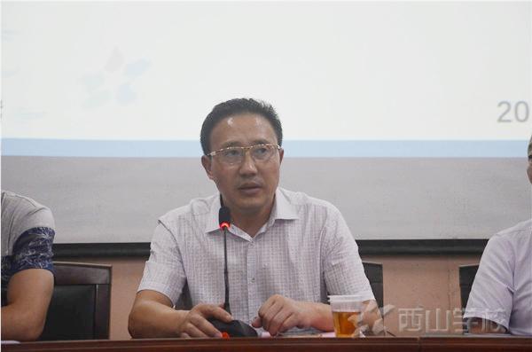 明發国际线路检测高中部组织召开2018届高考带队老师工作会议