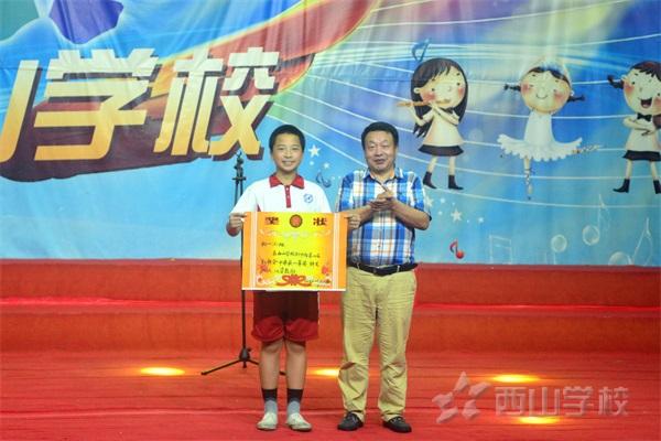 唱响中国梦——西山学校初中部举行第四届红歌合唱比赛