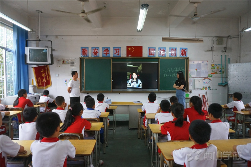 """听爸妈的话--江西省西山学校小学部组织学生观看""""家长寄语""""视频"""